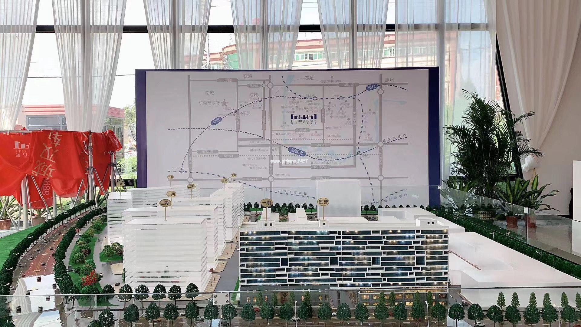 东莞茶山新楼盘小产权房-远丰星城48栋花园社区首付5万/套起