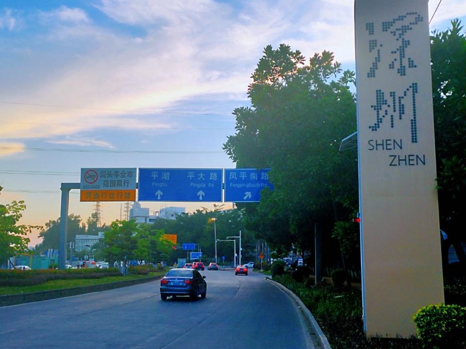 凤岗三栋花园小区-【观景花园】自带停车场1:1、居家首选