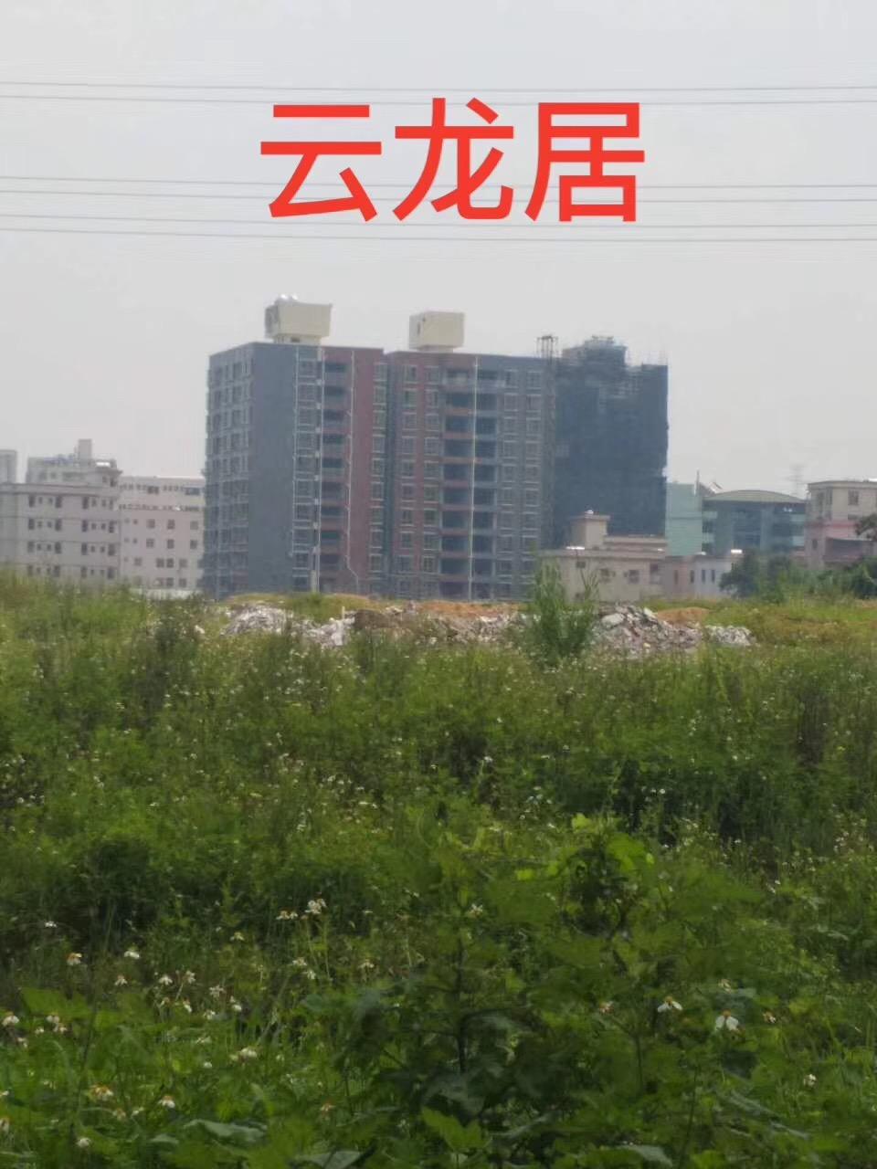 虎门 云龙居 4栋大型地下停车场新楼盘首付5成 分期2年