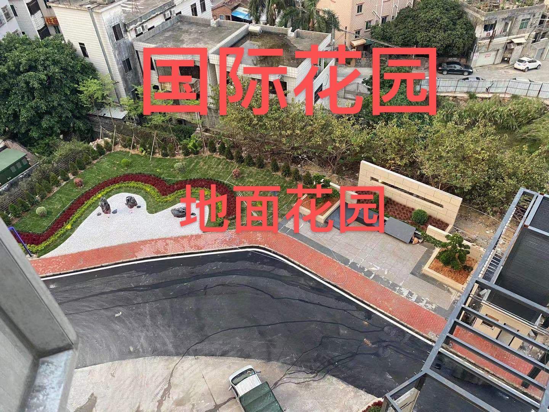 东莞厚街【国际花园】 6栋500套大型封闭式花园、首付3成